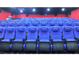 Theater seat LY-7610A