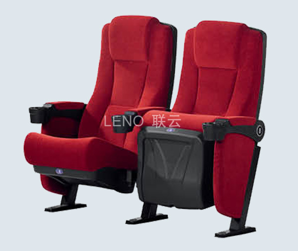 Theater chair-LY-7615