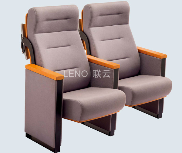 Auditorium Chair / Report Hall Chair-LY-4524D