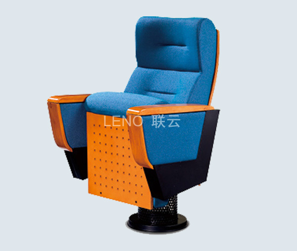 Theater Chair / Auditorium Chair-LY-8324Y