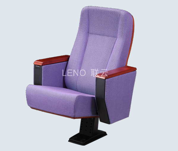 Theater Chair / Report Hall Chair-LY-8313F