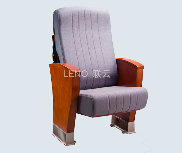 Auditorium chair / Theater chair-LY-4535D