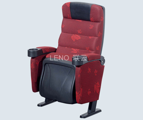 Theater chair-LY-7607