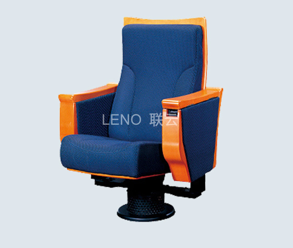 Theatre chair / Auditorium chair -LY-8330Y