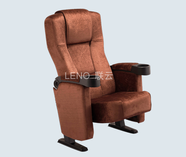 Cinema chair-LY-7614A