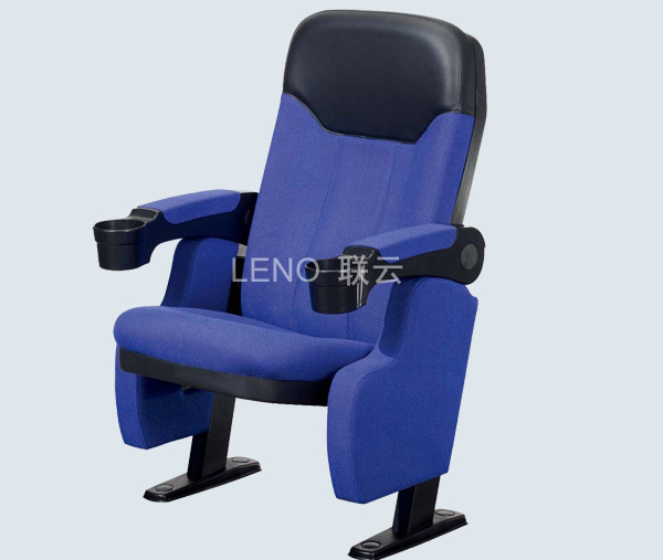 Theater chair-LY-7603